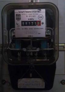 kseb-meter-reading