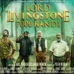 lord-livingstone-7000-kandi