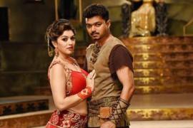 Vijay Movie