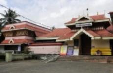 Thiruvullakavu