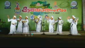 57th Kalolsavam Kannur