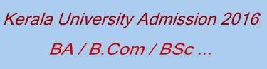 ku-ug-admission-1