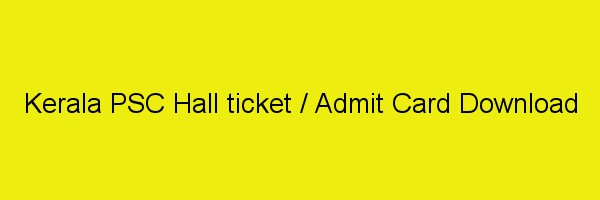 PSC Hall ticket / Admit Card Download