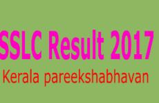Kerala SSLC Result 2017, Keralapareekshabhavan