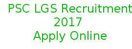 PSC Last Grade Servant 2017 Application