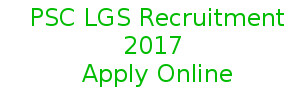 PSC Last Grade Servant 2017 Application