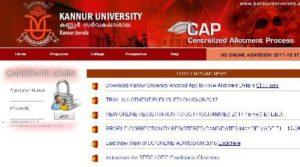 KAnnur University Degree First allotment result 2017
