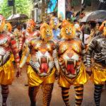 Tripunithura Athaghosham Celebration 2017
