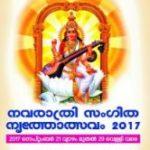 Navarathri-Fest-2017