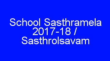 School Sasthramela 2017 result sub district / district