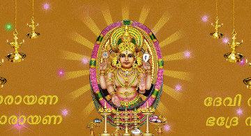 Chottanikkara Temple Vidyarambham and Navarathri Festival