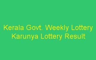 karunya lottery