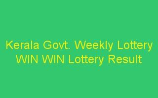 win win lottery