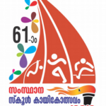 Kerala State School Sports Meet Pala
