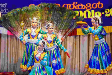 Kalolsavam result - Sub District Result