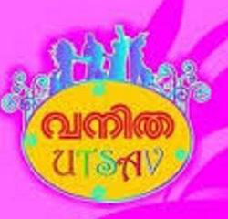 Vanitha Exhibition
