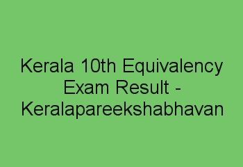 Kerala 10th Equivalency Exam result 2017