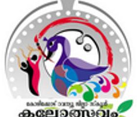 Kozhikode District Kalolsavam Result