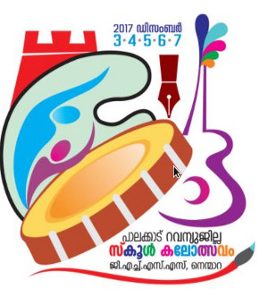 Palakkad District Kalolsavam results