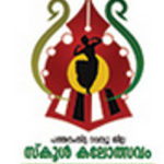 Pathanamthitta District Kalolsavam Results