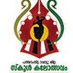 Pathanamthitta District Kalolsavam Results
