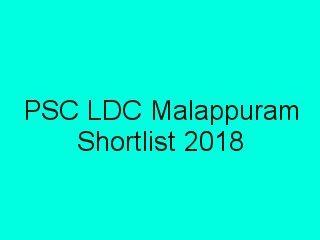 PSC LDC Malapuuram Shortlist