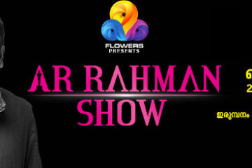 AR Rahman show kochi