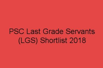 PSC LGS Shortlist 2018 - last grade servants result