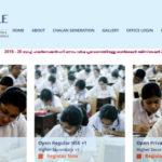 Schole Kerala HSE +1 Registration - Regular/Private
