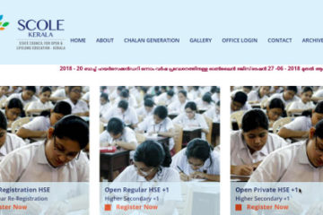 Schole Kerala HSE +1 Registration - Regular/Private