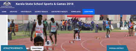State School Sports Mela result 2018