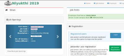 Niyukthi Job Fair Registration