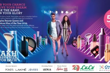 Lulu Beauty Fest 2019