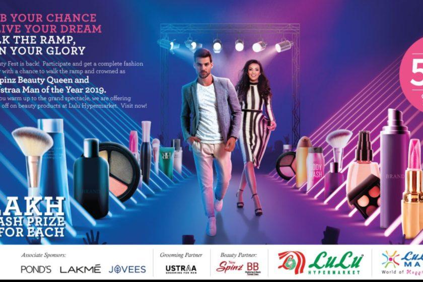 Lulu Beauty Fest 2019