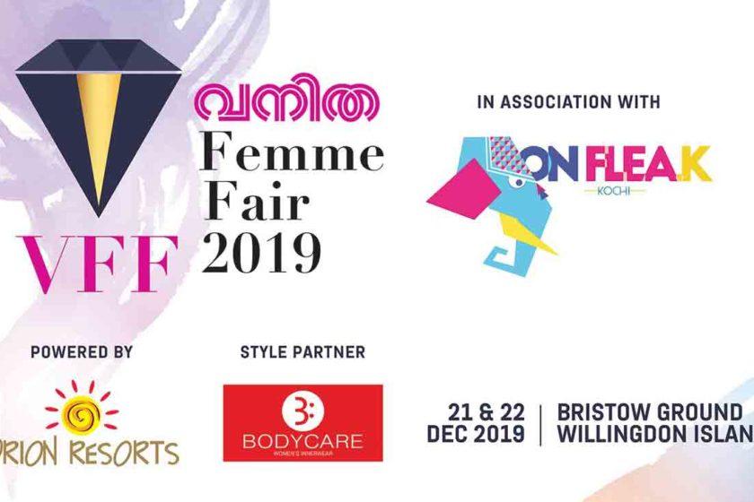 Vanitha Femme Fair
