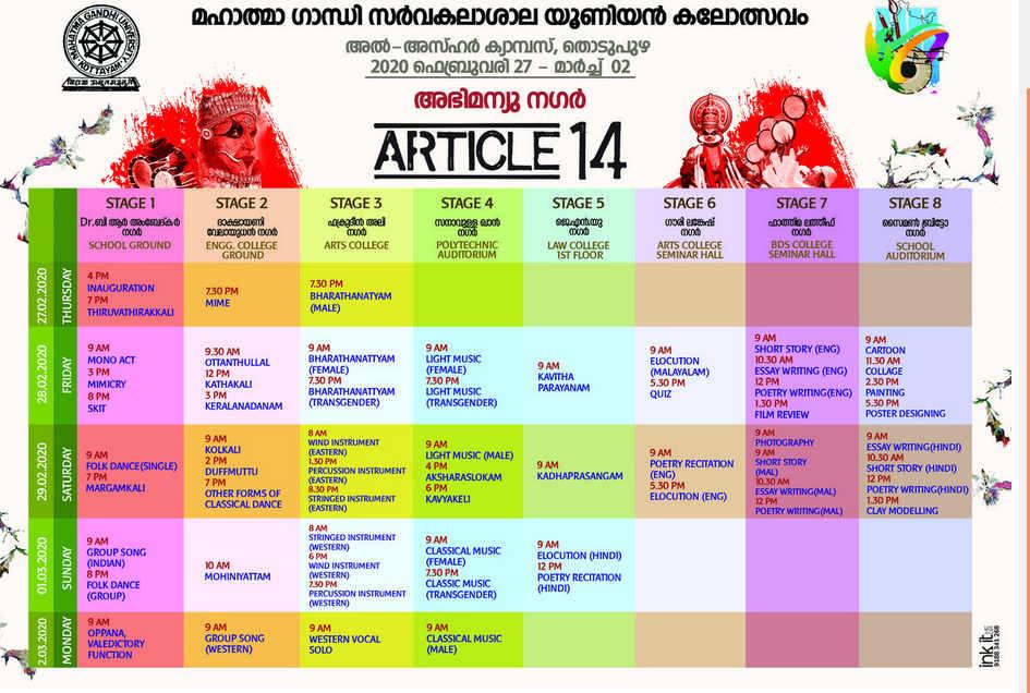 MGU KAlolsavam Programme Schedule