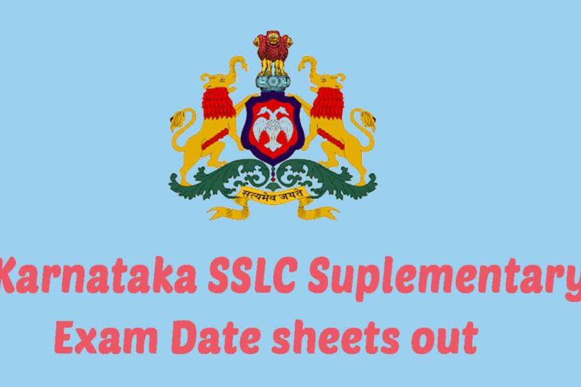 karnataka sslc suplementary exam 2020 details