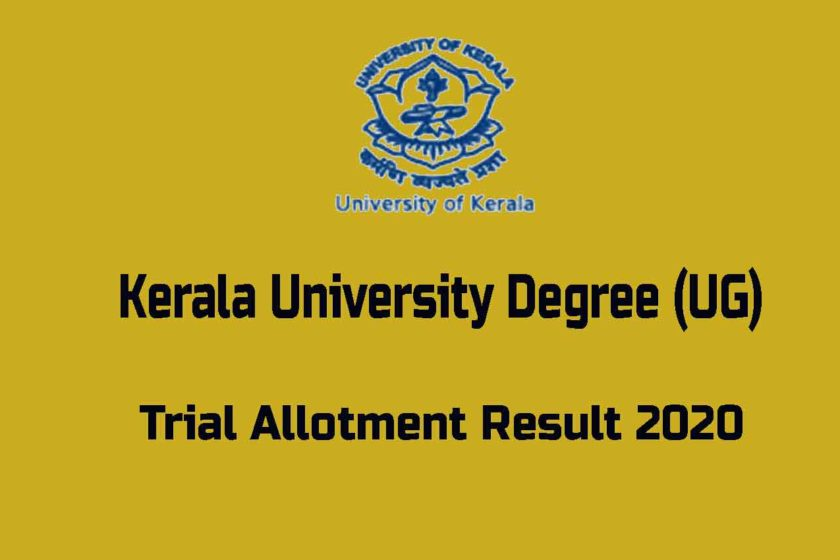 Kerala University Degree Trial Allotment result 2020 - www.admissions.keralauniversity.ac.in