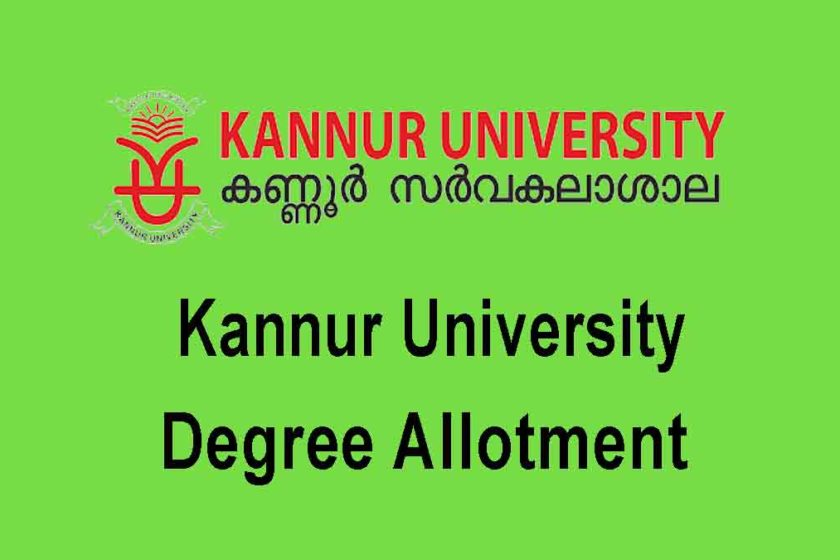 Kannur University Degree Allotment 2020