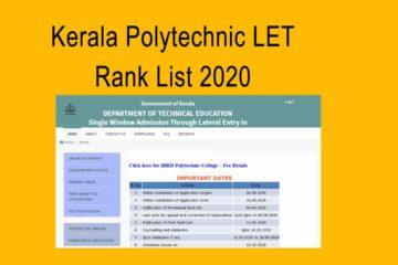 Kerala Polytechnic Lateral Entry Rank List 2020