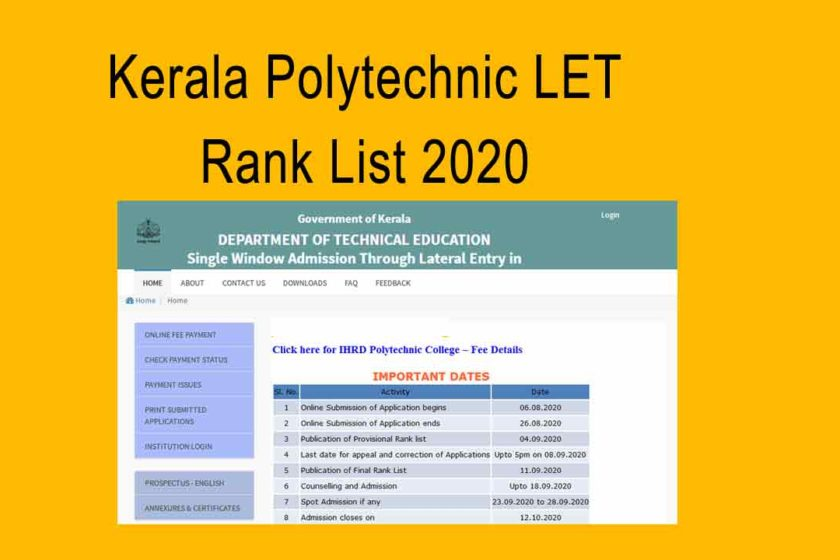 Kerala Polytechnic Lateral Entry Rank List 2020