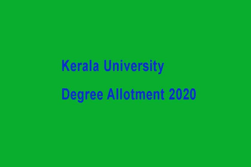 KU Allotment 2020