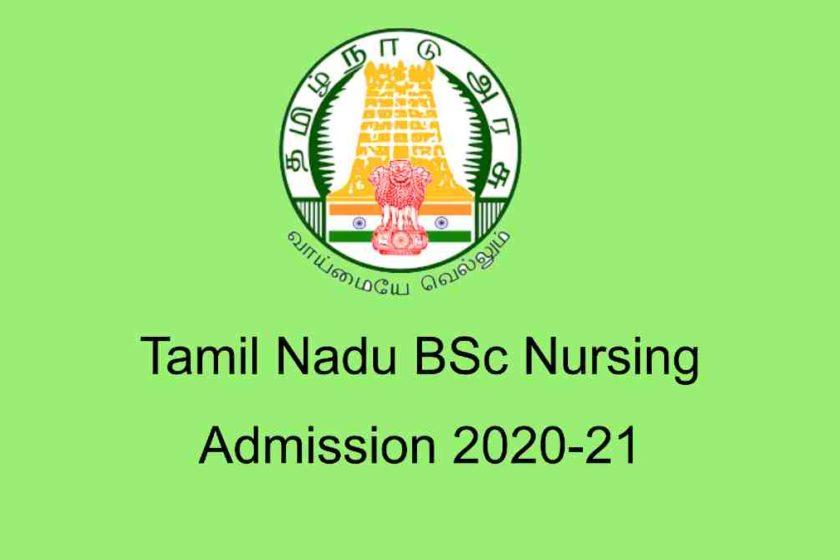 Tamil Nadu BSc Nursing Admission 2020