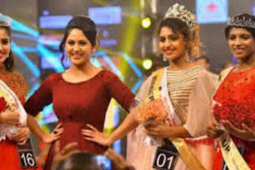 Miss Kerala 2020