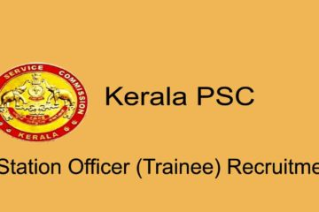 Kerala PSC Station Officer Recruitment Application