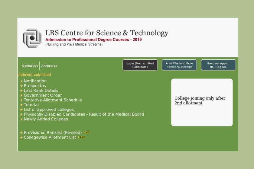 LBS BSc Nursing First / Second / Third Allotment