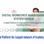 Kerala Knowledge Mission Registration - Job Details