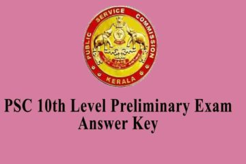 PSC 10th Level Preliminary Exam Answer Key Download