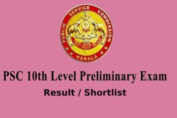 PSC 10th Level Preliminary Exam Result / Shortlist