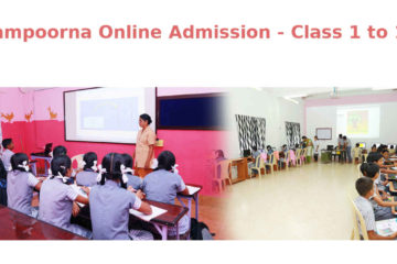 Sampoorna Admission Online Application Form - Class to 10 Admission Online Registration